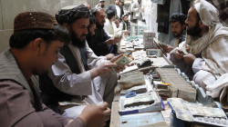 Afghan finance ministry working on getting public sector salaries paid