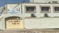 البصرة.. مسؤول حكومي يكشف ملابسات إغلاق مدرسة من قبل الأهالي