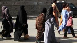 كابل.. حركة طالبان تمنع عددا من النساء من العمل وتأمرهن بالبقاء في البيت