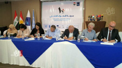 candidates sign the electoral code in all Iraqi governorates