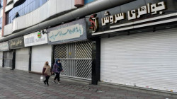Iran Commerce Chamber Chief Warns About 57% Drop In GDP