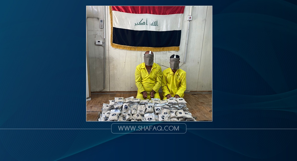 Iraqi intelligence agency thwarts an attempt to smuggle 100 kg of narcotics into the country