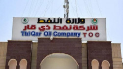 Senior official arrested on bribery charges in Dhi Qar