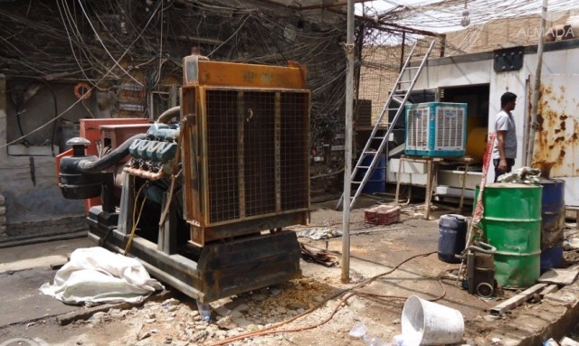 The Central Bank and the Environment - Soon homes in Iraq will leave private generators through solar energy