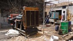 البنك المركزي والبيئة: قريباً المنازل بالعراق تغادر المولدات الأهلية عبر الطاقة الشمسية