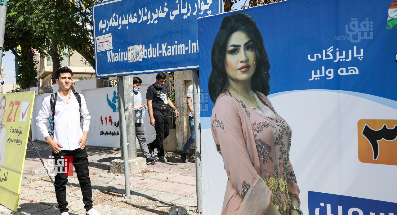 Erbil floats in unprecedented calm as the polling day approaches