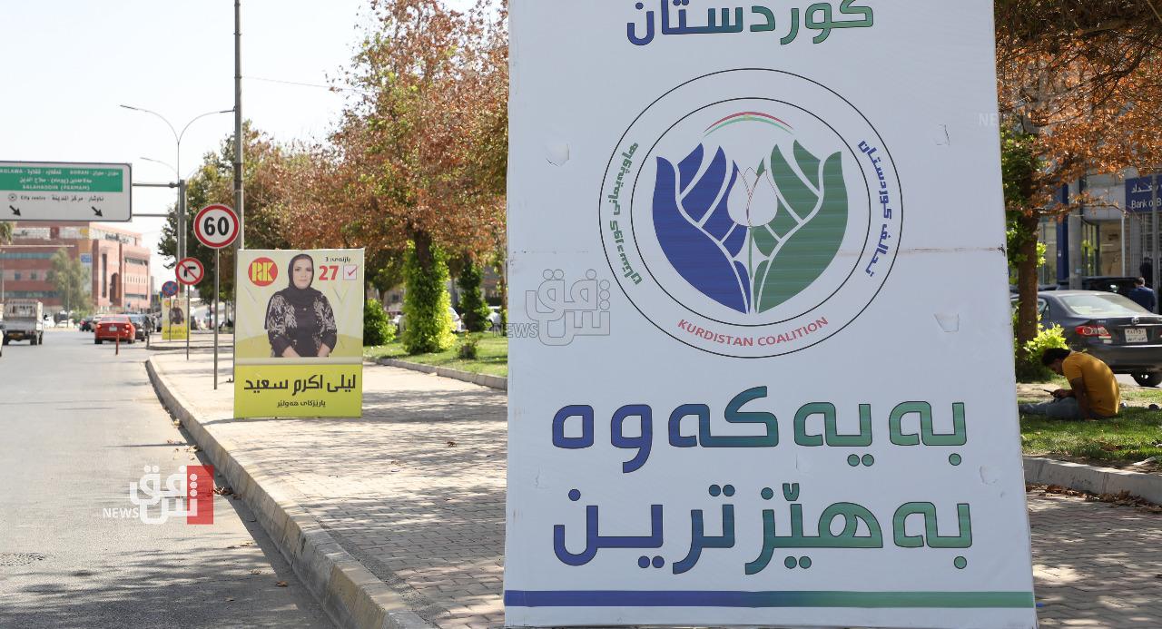 لحظة الاختبار الصعب للاتحاد الوطني الكوردستاني أمام صناديق الاقتراع