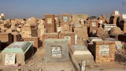 """جريح بانفجار """"عنقودي"""" داخل مقبرة """"وادي السلام"""" في النجف"""