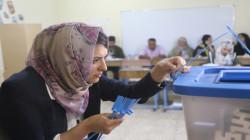 مفوضية الانتخابات توضح آلية عمل المعلمين كموظفين في  عملية الاقتراع