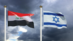 Iraq should join the Abraham Accords, new Iraqi group says