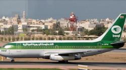 العراق يلزم المسافرين إبراز الشهادة الدولية للتلقيح