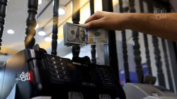 The dollar exchange in the Iraqi market