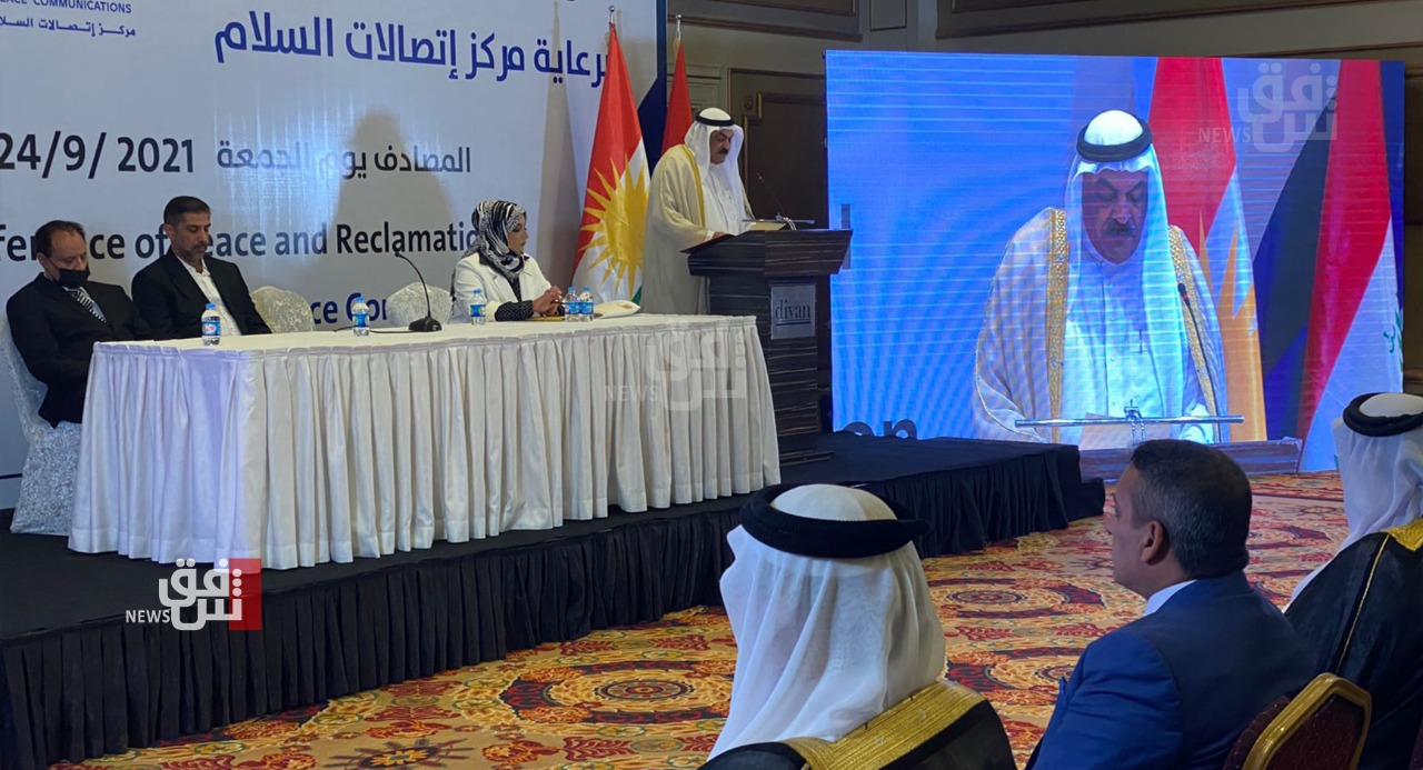 Wissam Al-Hardan suspended from the presidency of the Iraq Awakening after the normalization conference