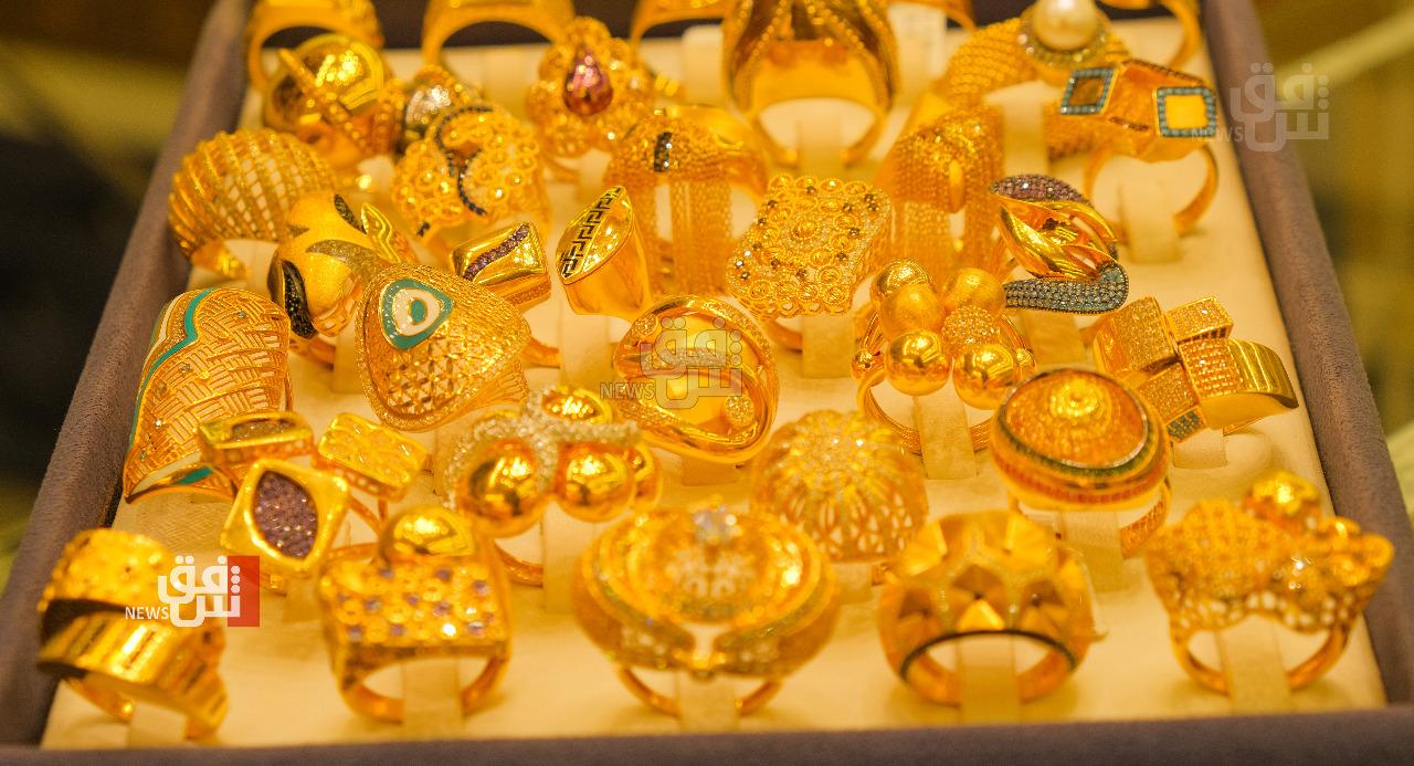 لليوم الثاني .. ارتفاع أسعار الذهب في السوق العراقية