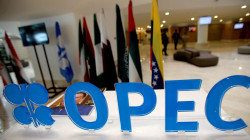 OPEC forecasts oil demand rebound before post-2035 plateau