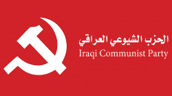 The Iraqi Communist party: elections must be conducted according to a fair law