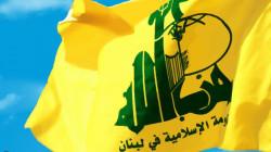 واشنطن تفرض عقوبات على أفراد في 4 دول عربية ذي صلة بحزب الله