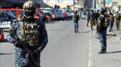 سلاح منفلت يدخل خط الخلافات على إدارة مؤسسة إعلامية في العراق