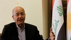 """الرئيس العراقي يؤشر """"استخداماً كثيراً"""" للمال السياسي:  انتخابات تشرين ستمهد لتعديلات دستورية"""