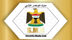 Security forces locate an ISIS den in Nineveh