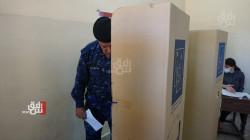 أول تعليق لبعثة الأمم المتحدة بشأن مخالفات التصويت الخاص