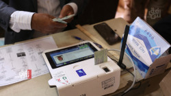 Preliminary info: State of Law coalition and the Sadrist bloc take the lead in the election results