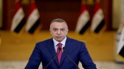 الكاظمي في خطاب متلفز: الانتخابات طريق التغيير ولن نتسامح مع الخروقات