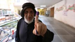 مفوضية الانتخابات: ننتظر زخماً جماهيراً في الساعات المقبلة