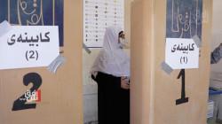 رسميا .. فوز 97 امرأة بالانتخابات التشريعية العراقية