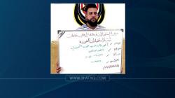 """بعد فيديو لشفق نيوز.. قوات الأمن تعتقل """"المخطط"""" لتخريب محطات انتخابية في الموصل"""