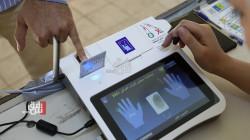 Electoral violations recorded in Diyala today, sources report