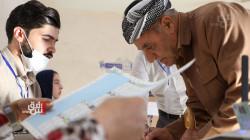 IHEC reveals a plan to move ballot boxes through the army's aircraft