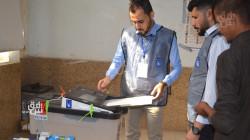 الديمقراطي الكوردستاني يكشف مضايقات انتخابية في ديالى: نازحون ومواطنون كورد حرموا من التصويت