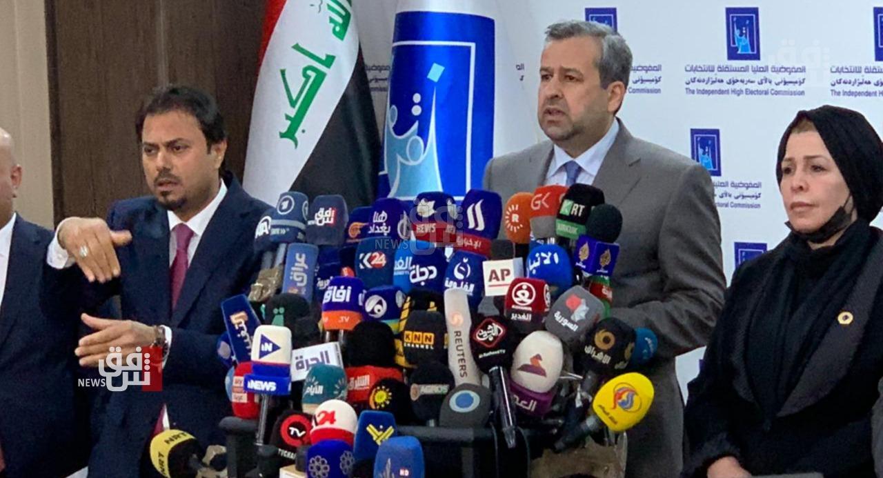 المفوضية تشير لنتائج الانتخابات في مؤتمر صحفي من دون الاعلان عنها