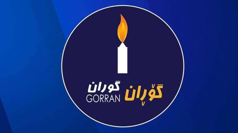 Gorran's governing body resigns after humiliating election results