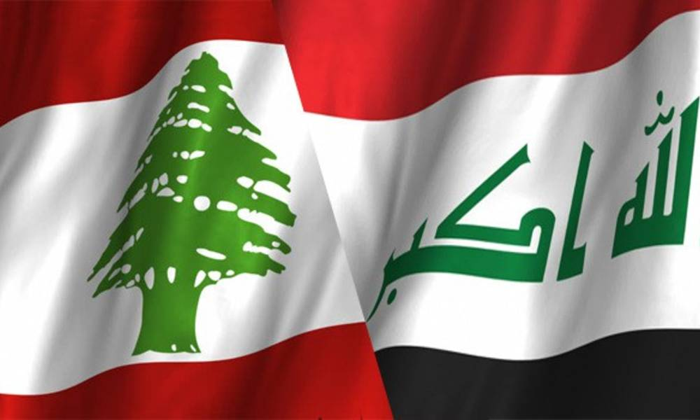 Iraqi Minister of foreign affairs meets his Lebanese counterpart in Belgrade