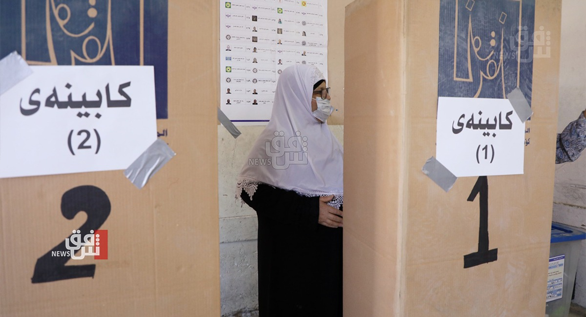 For the first time, Iraqi women get 97 seats in the parliamentary election
