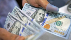 USD closes lower in Baghdad's markets