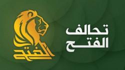 """تحالف الفتح يدعو لمحاكمة مستشار للكاظمي ويتوعد بـ""""حساب عسير"""""""