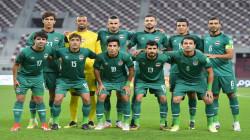 العراق يفرط بفوز مهم أمام الإمارات
