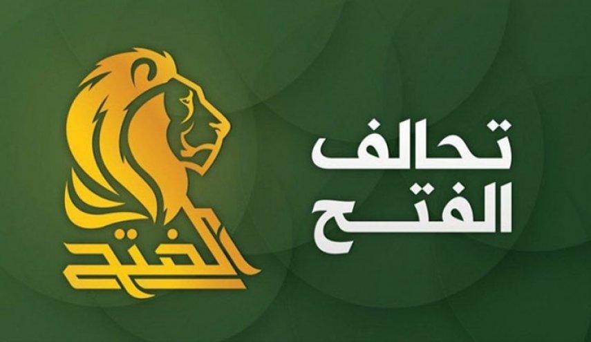 Al-Fatah calls for impeaching al-Kadhimi's advisor