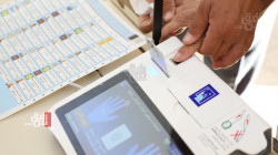 IHEC: the ballots of +12,000 EVMs will be counted manually
