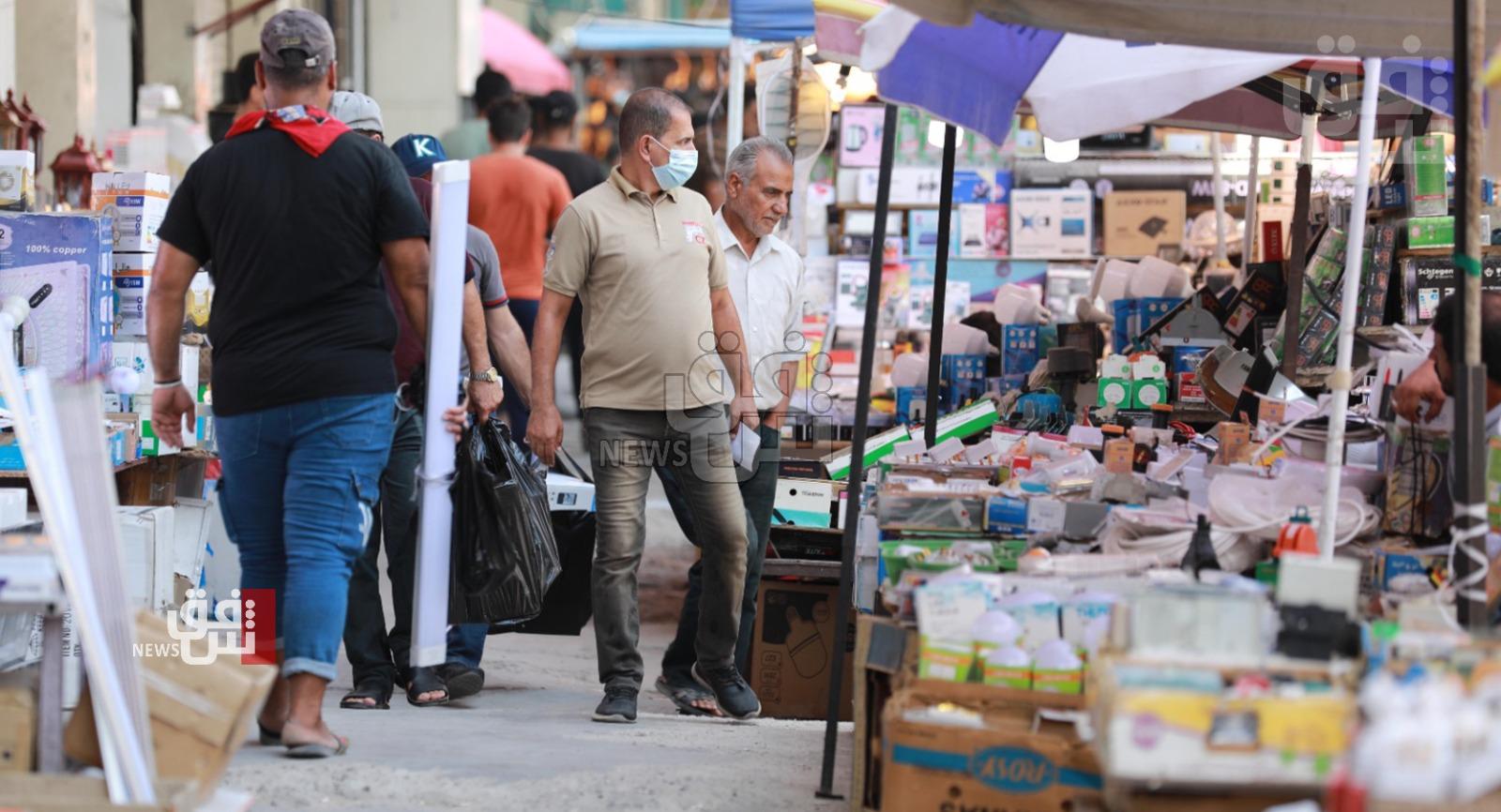 النقد الدولي يتوقع نمواً كبيراً بالاقتصاد العراقي وتراجع التضخم في 2022