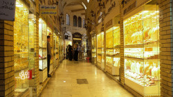 Gold prices in the Iraqi local markets today