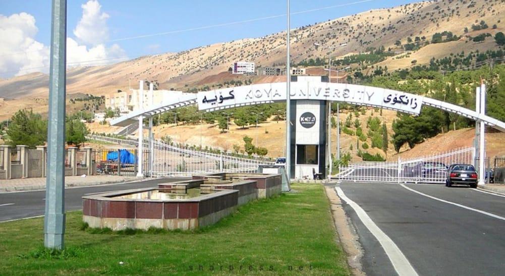 الماء يقطع الدوام عن جامعة في كوردستان