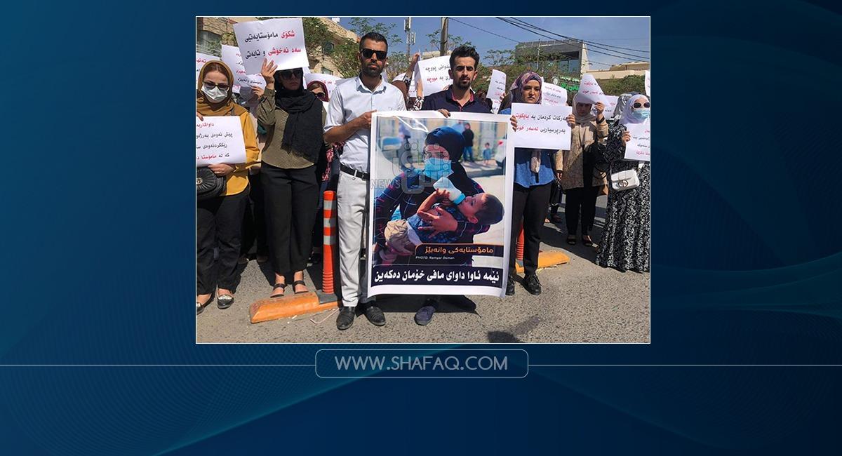 لليوم الثالث تواليا .. المحاضرون يواصلون تظاهراتهم ومقاطعتهم للدوام في السليمانية