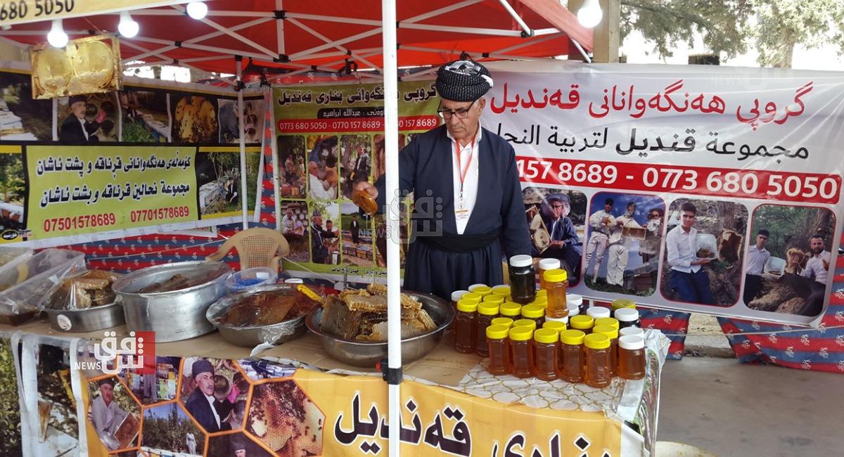 صور.. مهرجان العسل في السليمانية
