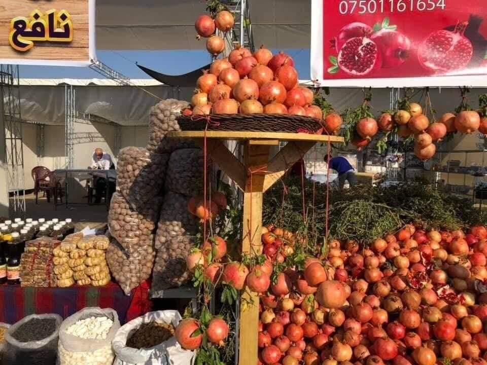 مهرجان للرمان في حلبجة مع دعوات لحماية المنتج المحلي