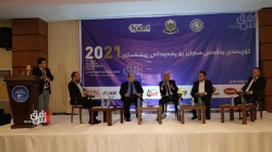 Erbil hosts a conference on industrial development