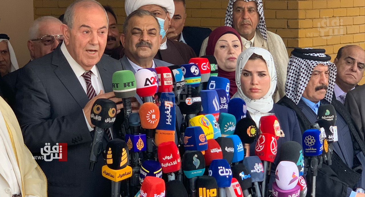 Allawi - Participation in the elections did not exceed 12 percent and we have reached the point of war in Iraq